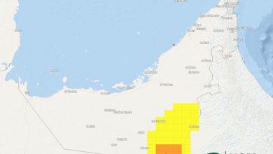 """صورة الإمارات توضح تأثير """"شاهين"""" على الدولة"""