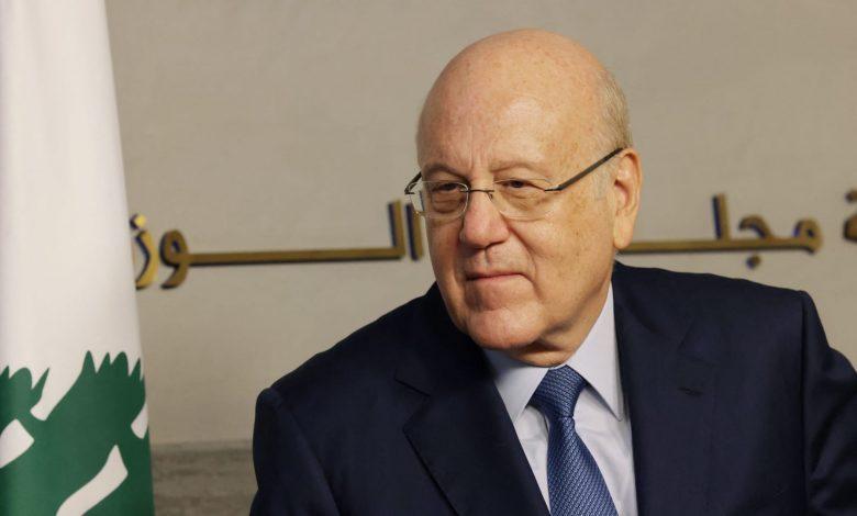 رئيس-وزراء-لبنان:-وقعت-على-مشروع-قانون-يرفع-حصانة-المسؤولين-للمثول-أمام-القضاء