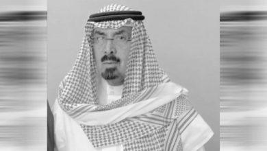 صورة السعودية.. وفاة اللواء بداح الفغم تثير تفاعلا وتعليق من مكتب ولي العهد محمد بن سلمان