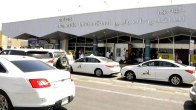 صورة السعودية.. 4 إصابات بعد محاولة الحوثي استهداف مطار أبها