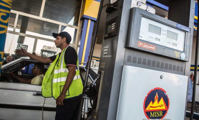 ابتداء-من-اليوم.-هذه-أسعار-الوقود-الجديدة-في-مصر