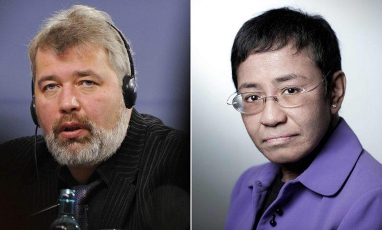 منح-جائزة-نوبل-للسلام-للصحفيين-ماريا-ريسا-وديمتري-موراتوف-من-الفلبين-وروسيا