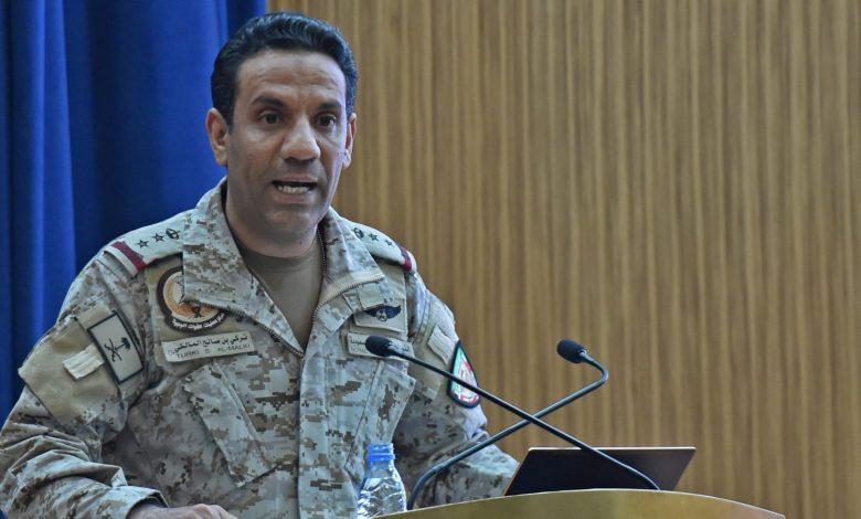 التحالف-باليمن:-إصابة-5-بعد-هجوم-بطائرة-مسيرة-مُفخخة-على-مطار-سعودي-في-جازان