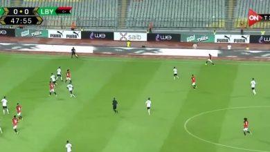 صورة مصر تفوز على ليبيا بهدف عمر مرموش في تصفيات إفريقيا المؤهلة لكأس العالم