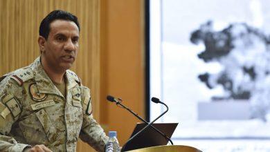 """صورة السعودية تعلن نتائج استهداف مطار الملك عبدالله.. وتتهم الحوثيين بـ""""جرائم حرب"""""""