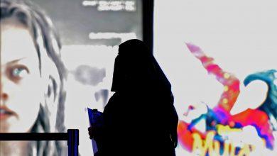 صورة السعودية: استدعاء امرأة تلفظت بكلمات خادشة للحياء العام في مقطع فيديو متداول