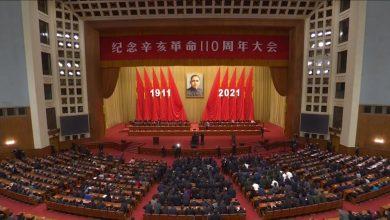 """صورة الرئيس الصيني يتعهد بإعادة توحيد تايوان والصين """"سلميًا"""" في الذكرى 110 للثورة"""