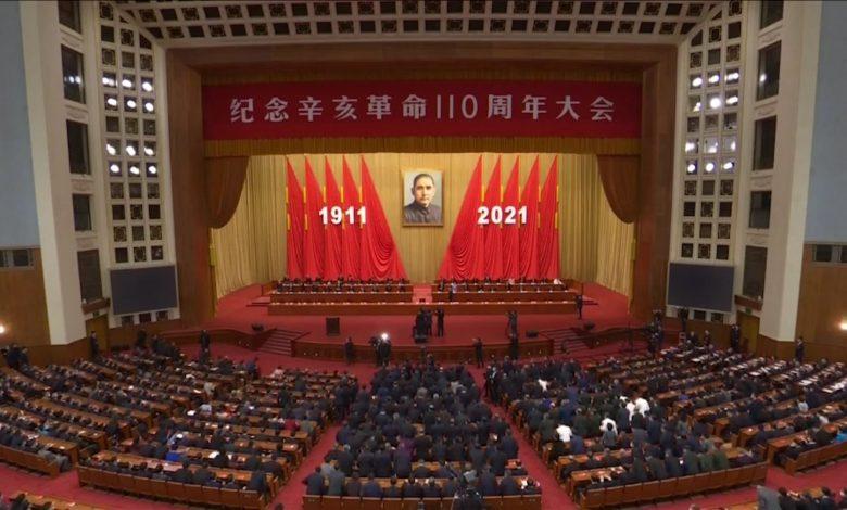 """الرئيس-الصيني-يتعهد-بإعادة-توحيد-تايوان-والصين-""""سلميًا""""-في-الذكرى-110-للثورة"""