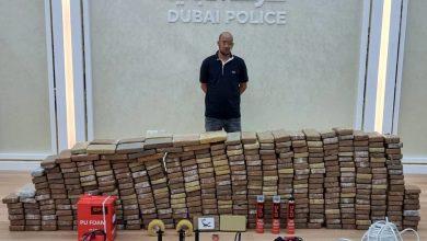 """صورة شرطة دبي تضبط 500 كيلوغرامات من مخدر الكوكايين في """"أكبر قضية مخدرات بالمنطقة"""""""