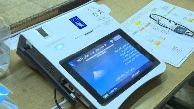 صورة العراقيون يدلون بأصواتهم في انتخابات مبكرة هي الخامسة منذ الغزو الأمريكي