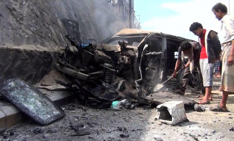 """اليمن:-نجاة-وزير-بالحكومة-ومحافظ-عدن-من-تفجير-بسيارة-مُفخخة-أدى-إلى-""""خسائر-بشرية"""""""