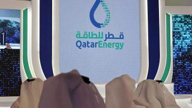 """صورة """"قطر للبترول"""" تغير اسمها إلى """"قطر للطاقة"""""""