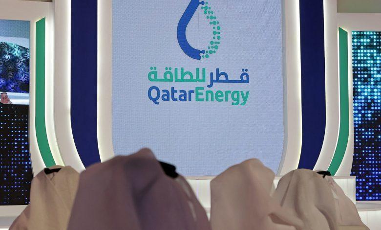 """""""قطر-للبترول""""-تغير-اسمها-إلى-""""قطر-للطاقة"""""""