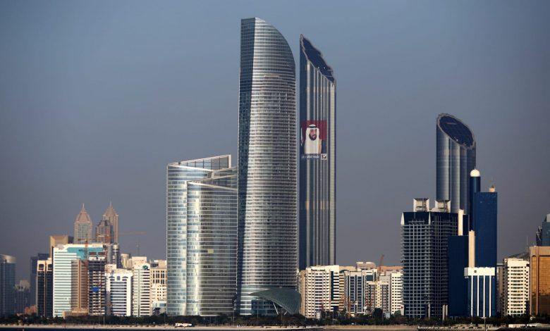 الإمارات-تسعى-إلى-إصدار-المزيد-من-السندات.-وتوسيع-نطاق-المعاملات-بالدرهم