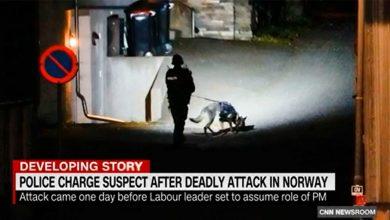 صورة النرويج: منفذ هجوم القوس والسهم كان قد اعتنق الإسلام