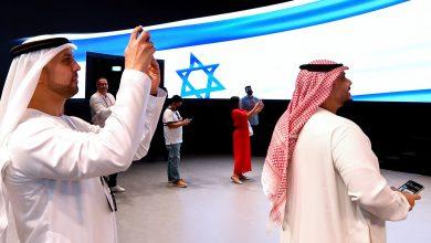 صورة وفد تجاري إسرائيلي في أبوظبي لبحث الفرص الاستثمارية