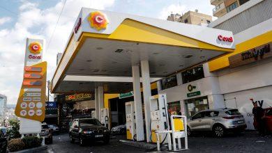 صورة لبنان يرفع سعر البنزين مجدداً ليقترب من نصف قيمة الحد الأدنى للأجور