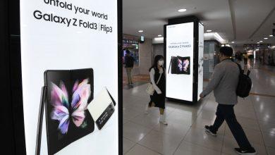 """صورة سامسونغ تتيح لمحبي هواتفها تصميم """"فليب 3"""" وفقا لأذواقهم"""