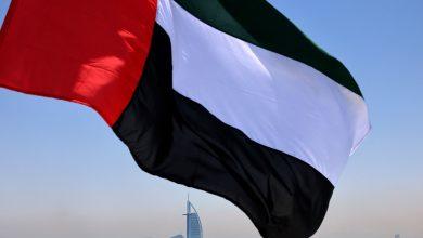 """صورة حبس إعلامي""""أثار خطاب الكراهية"""" قبيل مباراة الإمارات والعراق"""