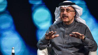 """صورة السعودية: أرامكو ستحقق """"صفر انبعاثات كربونية"""" في عملياتها بحلول عام 2050"""