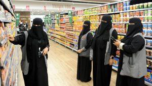 السعودية-تقرر-توطين-مهن-التسويق-والأعمال-الإدارية-المساندة.-مسؤول-يوضح-السبب
