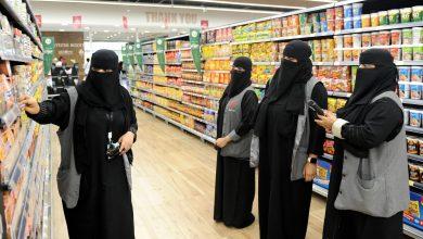 صورة السعودية تقرر توطين مهن التسويق والأعمال الإدارية المساندة.. مسؤول يوضح السبب