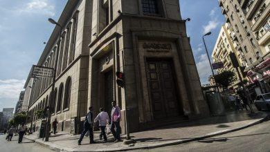 صورة ترقب لأسعار الفائدة في مصر.. وهذه توقعات الخبراء