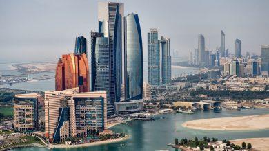 صورة أبوظبي تتيح الحصول على رخصة افتراضية للمستثمرين الأجانب من خارج الإمارات