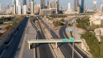 صورة الكويت تودع كورونا وتعود لإصدار كافة تأشيرات الدخول لهذه الفئة