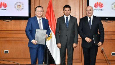 صورة وزارة الشباب والرياضة توقع مذكرة تفاهم مع هواوي تكنولوجيز لتمكين الشباب على ريادة مستقبل مصر نحو التحول الرقمي