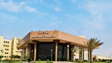 """صورة """"ياس القابضة"""" تدخل قطاع الرعاية الصحية في مصر بشراكة استراتيجية مع جامعة الأزهر"""