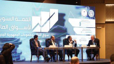 صورة الجلسة الأولى:الطروحات الجديدة تنعش آمال جذب الاستثمارات الأجنبية