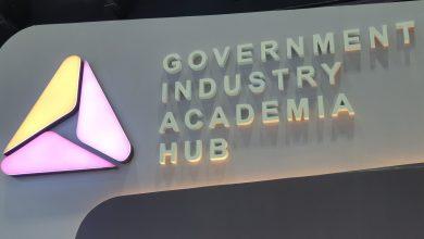 صورة GIE تعلن إنطلاق أعمال مركز التعاون الصناعي الأكاديمي بالشراكة مع Gitex Youthx Unipreunre