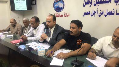 صورة مستقبل وطن أسيوط يلتقي قيادات الوحدات الحزبية بمراكز المحافظة