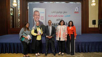 صورة نهضة مصر تحتفل بإطلاق كتاب جديد  للدكتور خالد حبيب