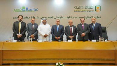 صورة اتفاقية بين البنك الأهلي المصري وشركة مواصلات مصر لزيادة رأسمال الشركة بدخول البنك كمساهم جديد