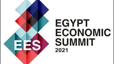 صورة انعقاد قمة مصر الاقتصادية EES ديسمبر المقبل