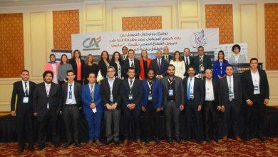 """صورة كريدي أجريكول مصر يوقع بروتوكول تعاون مع شركة """"ألترا طب"""""""