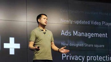 صورة بعد تطويره كلياً.. انفينكس تطلق نظام التشغيل الجديد XOS 10