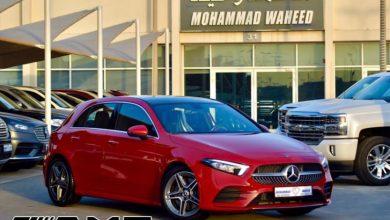 صورة قصة نجاح شركة محمد وحيد للسيارات بالشارقة