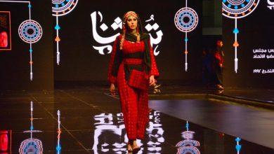 """صورة مصممات عرض أزياء معرض تراثنا: الديفيليه بداية انطلاقنا لـ""""العالمية"""""""