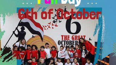 """صورة مدارس """" كابريول"""" """" أسباير """" تحتفل بنصر أكتوبر وتستقبل العام الدراسى الجديد باطلاق منظومة تعليمية بأحدث الآليات التكنولوجية"""