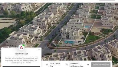 """صورة تطبيق أڤايا Avaya Spaces يُمكْن """"إعمار العقارية"""" من تقديم تجربة استخدام رقمية معزّزة في عالم العقارات"""