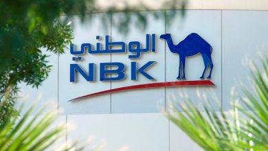 صورة بنك الكويت الوطني – مصريوقع بروتوكول تعاون مع شركة دي سكويرز وماستركارد