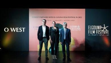 صورة مدينةO Westتتعاون مع مهرجان الجونة السينمائي لدعم منصة الجونة السينمائية