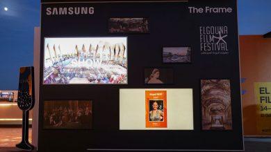 """صورة تليفزيونات """"""""The Frame تزين مهرجان الجونة السينمائي..وتنقل فعاليات الحدث وجهود تجاوز أزمة الحريق"""
