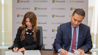 صورة تحالف بين المجموعة المالية هيرميس ومايكروسوفت لتعزيز التحول الرقمي بالشركة