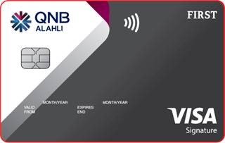 صورة بنكQNBالأهلي يُطلق بطاقةVISA Signatureالائتمانية الجديدة