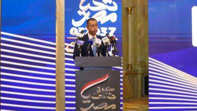 صورة مؤسسة ڨودافون مصر لتنمية المجتمع توقع شراكة مع صندوق تحيا مصر لتطوير مدارس مدينة سيدي عبد الرحمن