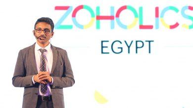صورة دراسة: 90% من الشركات المصرية لا تطبق سياسات حماية بيانات العملاء بصرامة